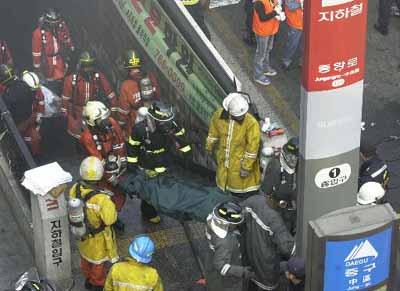 组图:大邱地铁纵火案造成140死亡99失踪