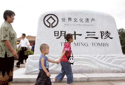 北京大红门激光雕刻加工