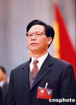 图文:李金明当选为浙江省第九届政协主席