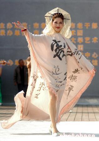 天津老年旗袍模特队