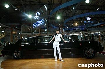 红旗加长国宾用车亮相上海汽车展高清图片