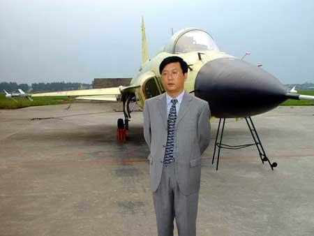 fc-1型飞机总设计师 杨伟