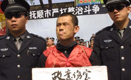 现场公判女犯-Sohu女人频道图片