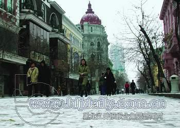 哈尔滨:环保融雪剂今冬又上路(图)