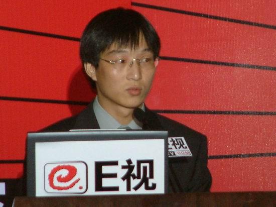 图文:e视网打造第一网络数字娱乐平台-98