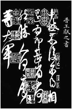 复客中故宫 logo矢量图