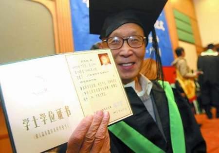 77岁老人穿上学士袍 古稀老伯拿到英语学位(图