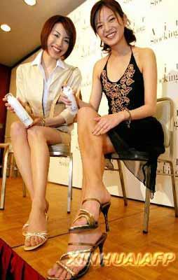 日本发明喷雾剂丝袜