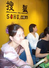 中国女篮队员陈鹭芸做客搜狐网站(图18)