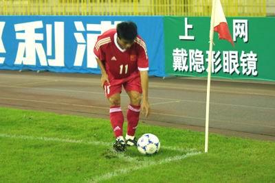 中国1-0日本 国奥11号精心策划角球进攻(图文