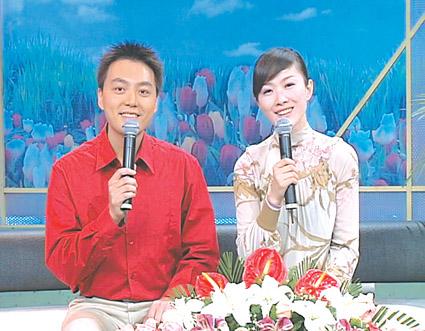 《情感之旅》陈怡有了新搭档搜狐