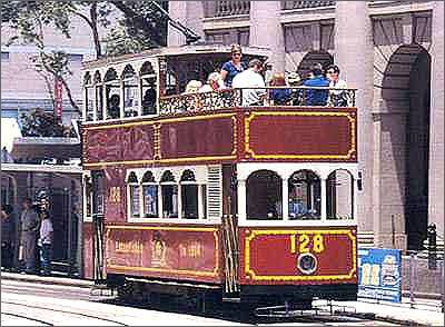 世界最古老的有轨电车——香港岛电车