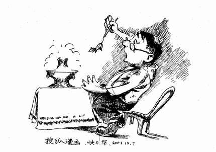 手绘汤锅店人物