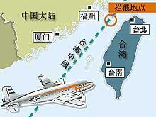 陇海线中断