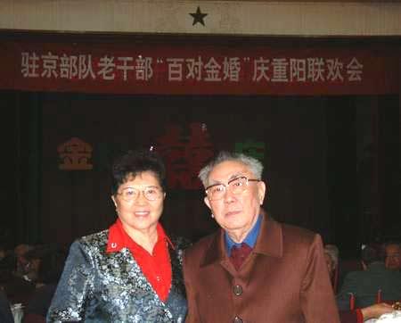 组图:参加活动的陶汉章将军及夫人