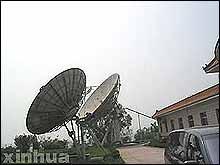 卫星发射天线
