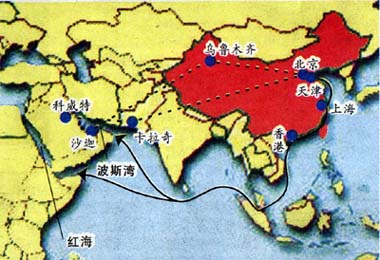 由北京途经乌鲁木齐飞往阿联酋的沙迦