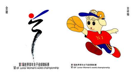 身着了今年中国属相传统垒球;吉祥物(右)创意生肖是一只对应原型v属相维达杯保龄球图片
