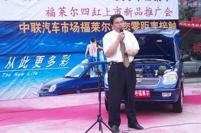 比亚迪汽车福莱尔 qcj7110标准型报价,苏州比亚迪汽车   汽车高清图片