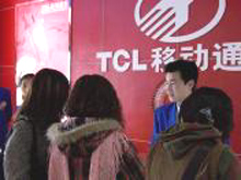 TCL移动赴港上市