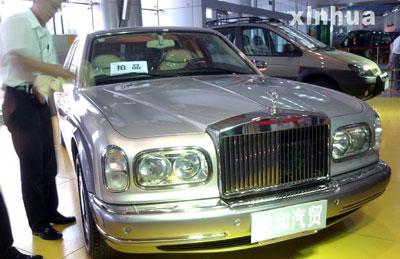 劳斯莱斯银天使加长型拍卖580万元(组图)