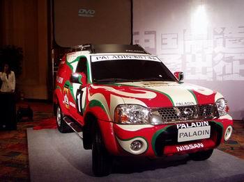帕拉丁车队挑战2004达喀尔拉力赛(组图)