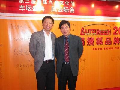 北京吉普副总裁童志远今晚做客搜狐汽车高清图片