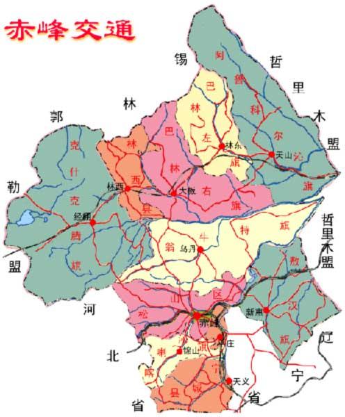图文:内蒙古赤峰市地图