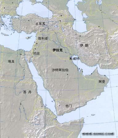 图文:中东地区地形图