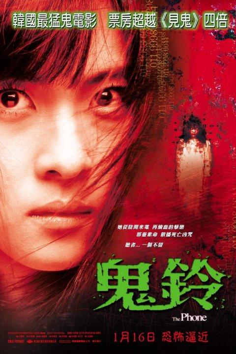 2019韩国鬼片排行榜_没有僵尸没有鬼,这部电影依然会让你吓出一身汗