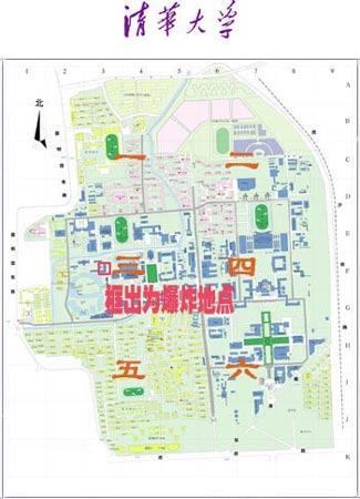 清华大学校内一教工餐厅发生爆炸 5人受伤(图)