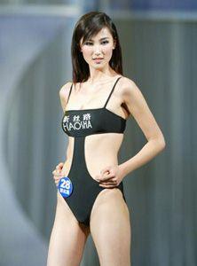 组图:俄罗斯美女艳压群芳夺冠2003新丝路模特大赛