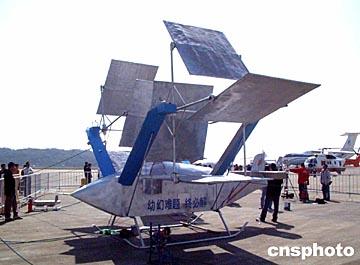图文:广州市民携自制拍翼式飞机亮相珠海航展