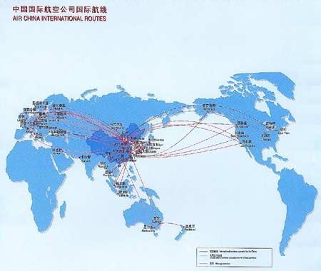 背景:中国国际航空公司国际航线示意图