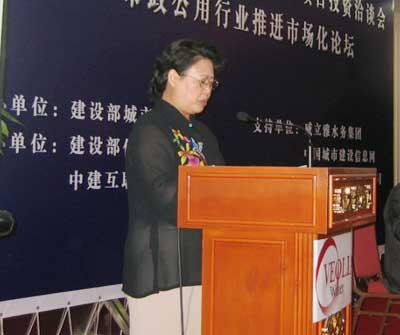 现场图片:河南省建设厅厅长查敏